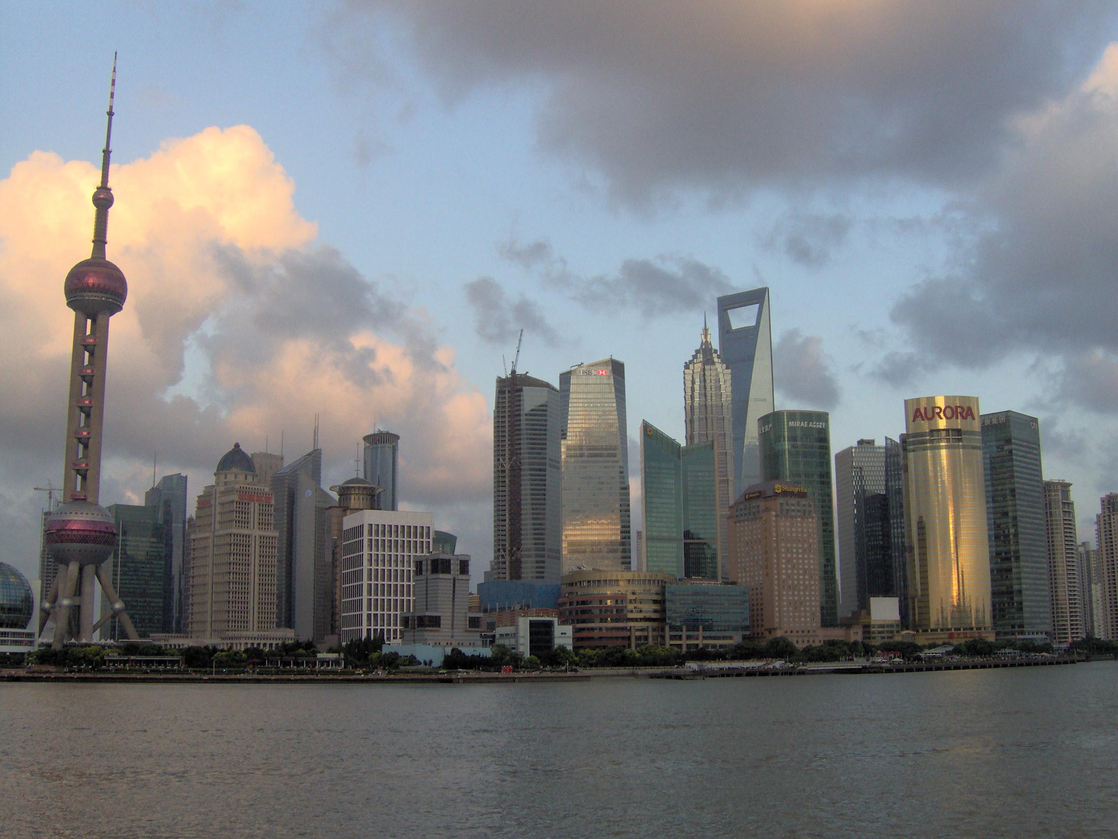 Fiansowe centrum Szanghaju
