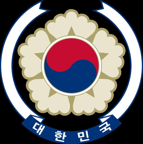 Godło Korei Południowej, licencja CC