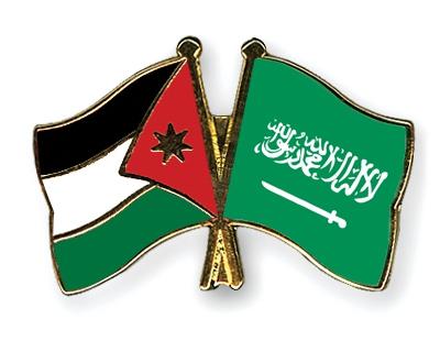Flag-Pins-Jordan-Saudi-Arabia