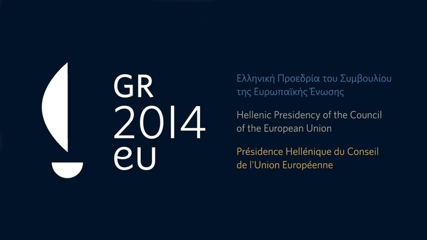logo grecja